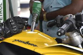 Fuel Price: पेट्रोल की बढ़ती कीमतों से आज मिली राहत, जानें दाम