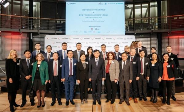 जर्मनी और चीन महत्वपूर्ण व्यापारिक साझेदार