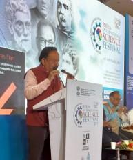 समस्याओं के समाधान के लिए नवाचारी विचारों का बढ़ावा दे रही सरकार : हर्षवर्धन