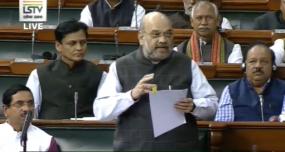 सरकार ने वापस लिया J&K आरक्षण विधेयक, आर्टिकल 370 हटाने के चलते लिया फैसला