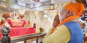 गुरुनानक जयंती: राष्ट्रपति कोविंद और पीएम मोदी ने दी बधाई, ट्वीट किया ये वीडियो