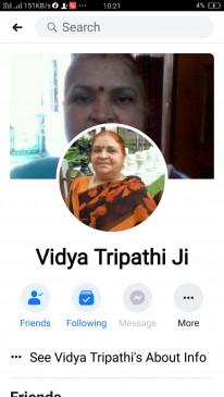 फेसबुक की आईडी हैक कर अज्ञात ने ठग लिए दोस्त से 30 हजार रू.