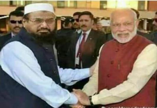 Fake News: हाफिज सईद के साथ पीएम नरेंद्र मोदी की तस्वीर वायरल, जानें क्या है सच ?