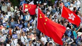 हांगकांग चीन का है : चाइना मीडिया ग्रुप