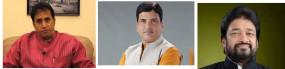 विदर्भ को आस, नागपुर से बन सकते हैं तीन मंत्री
