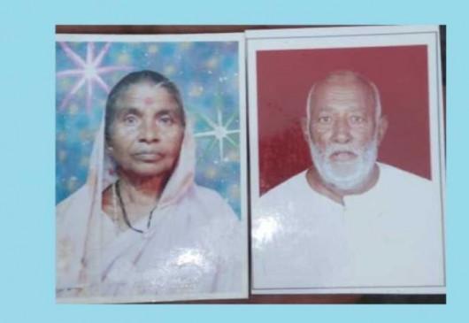 पत्नी के गम में पति ने भी तोड़ा दम, बुजुर्ग दम्पति का एक साथ हुआ अंतिम संस्कार