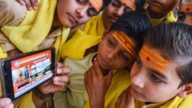 I&B मंत्रालय ने अयोध्या फैसले पर चैनलों, केबल ऑपरेटरों के लिए एडवाइजरी जारी की