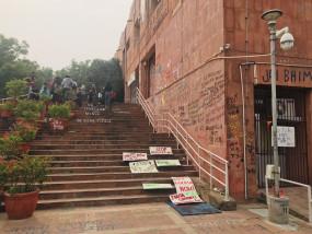 तोड़फोड़ करने वाले विद्यार्थियों की पहचान, जल्दी दर्ज होगी प्राथमिकी : जेएनयू कुलपति