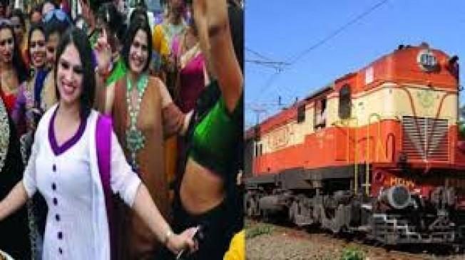 ट्रेनों में किन्नरों से परेशान हो रहे यात्री , अवैध वेन्डर भी बेच रहे खाना