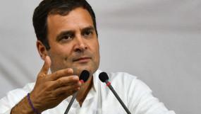राहुल का सरकार पर निशाना, कहा- न्यू इंडिया में अवैध कमीशन को चुनावी बॉन्ड कहते हैं