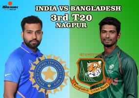 IND VS BAN: तीसरा T-20 आज, सीरीज जीतने के इरादे से उतरेंगी दोनों टीमें