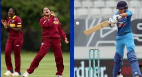 महिला क्रिकेट : पहले वनडे में वेस्टइंडीज ने भारत को हराया