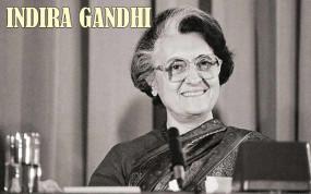 तस्वीरों से जानें इंदिरा गांधी के जीवन के बारे में, Beauty with brain की मिसाल थीं इंदिरा