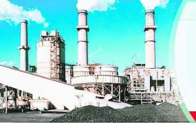 पोल्यूशन में चंद्रपुर आगे, 201 कारखाने रेड जोन में