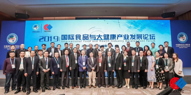 अंतर्राष्ट्रीय खाद्य और स्वास्थ्य उद्योग विकास मंच शंघाई में आयोजित