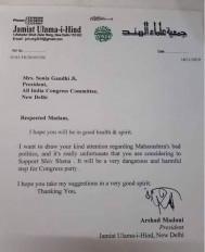 Fake News: जमीयत उलेमा-ए-हिंद ने लिखा सोनिया गांधी को पत्र, जाने क्या है सच्चाई ?