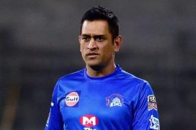 क्रिकेट: टीम में वापसी पर महेन्द्र सिंह धोनी ने कहा, जनवरी तक मत पूछो