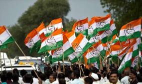 झारखंड: कांग्रेस ने जारी की उम्मीदवारों की पांचवी सूची, कांके से सुरेश बैठा को टिकट