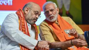 झारखंड:अपने ही CM पर नहीं है BJP को भरोसा ! मोदी-शाह के नाम पर लड़ा जाएगा चुनाव