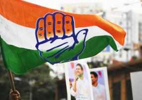 झारखंड विधानसभा चुनाव: कांग्रेस ने जारी की 3 उम्मीदवारों की एक और सूची
