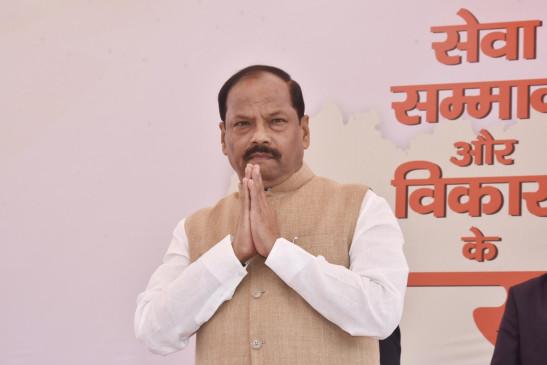 झारखंड चुनाव : भाजपा ने 52 सीटों पर उम्मीदवारों की सूची जारी की