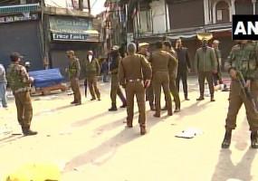 J&K: श्रीनगर में आतंकियों ने किया ग्रेनेड हमला, एक की मौत, 25 घायल