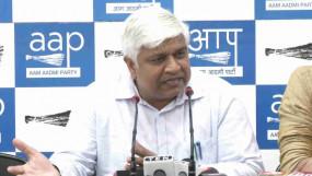 केजरीवाल के मंत्री ने उठाए राम-कृष्ण पर सवाल, ट्विटर पर ट्रेंड हुआ हिंदू विरोधी आप
