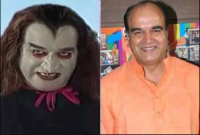 'शक्तिमान' में किलविश का किरदार निभाने वाले सुरेंद्र पॉल के बारे में जाने खास बातें