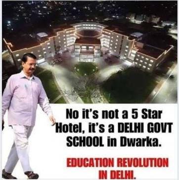 Fake News: मप्र के सरकारी अस्पताल की फोटो दिल्ली स्कूल बताकर वायरल ?
