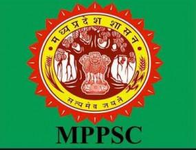 MPPSC: मध्य प्रदेश राज्य सेवा आयोग में निकली भर्तियां, यहां पढ़ें पूरी डिटेल