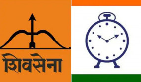 महाराष्ट्र में शिवसेना ने पलटा पासा, भाजपा नहीं NCP बनेंगी किंगमेकर ?
