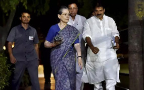 सोनिया नहीं, वेणुगोपाल से मिले महाराष्ट्र कांग्रेस के नेता, चव्हाण बोले - सही समय पर होगा फैसला