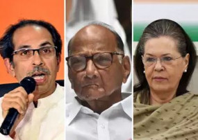 महाराष्ट्र: कांग्रेस, राकांपा ने सीएमपी पर बनाई कमेटी, भाजपा भी नाउम्मीद नहीं