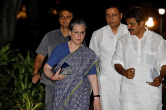 महाराष्ट्र: होटल में शिफ्ट किए गए 10-12 MLA, कांग्रेस को विधायकों के टूटने का डर