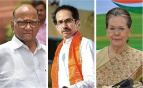 महाराष्ट्र के राजनीतिक हालात पर कांग्रेस आज करेगी मंथन