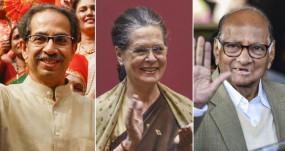 LIVE महाराष्ट्र: थोड़ी देर में शिवसेना,एनसीपी और कांग्रेस की साझा बैठक