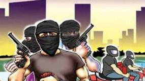 डकैती के मामले में सबसे आगे है महाराष्ट्र, एनसीआरबी रिपोर्ट में हुआ खुलासा