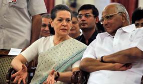 महाराष्ट्र: NCP आज कोर कमेटी की मीटिंग में लेगी फैसला ! सोमवार को मिलेंगे सोनिया-शरद