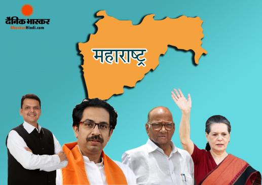 महाराष्ट्र LIVE: एनसीपी के बाद कांग्रेस भी शिवसेना के साथ सरकार बनाने को तैयार