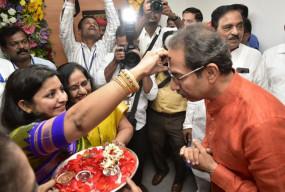 महाराष्ट्र: शिवसेना प्रमुख उद्धव ठाकरे ने संभाला CM पद का कार्यभार