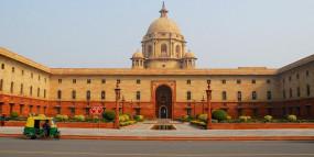 महाराष्ट्र: किन परिस्थितियों में राज्य में लगाया जाता है राष्ट्रपति शासन