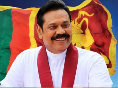 महिंदा राजपक्षे बने श्रीलंका के नए प्रधानमंत्री, राष्ट्रपति गोतभाया ने दिलाई शपथ