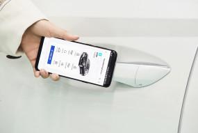चिप से स्मार्टफोन को बनाएं कार की चाभी