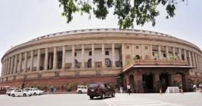 संविधान दिवस: संसद की संयुक्त बैठक का बहिष्कार करेगी शिवसेना, विपक्ष हो सकता है साथ