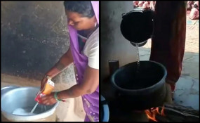 मिड डे मील: उप्र में बाल्टीभर पानी में 1 लीटर दूध मिलाकर 85 बच्चों को पिलाया