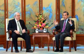 चीनी विदेश मंत्री वांग यी बोले- दुनिया भर में मध्य पूर्व सबसे अशांत क्षेत्र