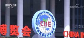 चीनी अंतरराष्ट्रीय आयात एक्सपो में 3000 से अधिक उद्यम हिस्सा लेंगे