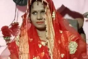 मप्र : डकैत बबुली कोल की पत्नी फिर विधवा, शादी के 10वें दिन चौथे पति की मौत