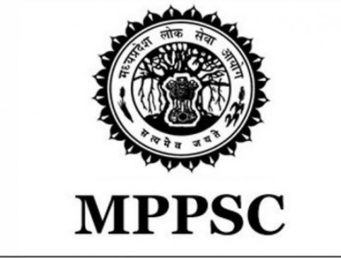 MPPSC 2019: आवेदन करने से पहले जान लें पूरा सिलेबस