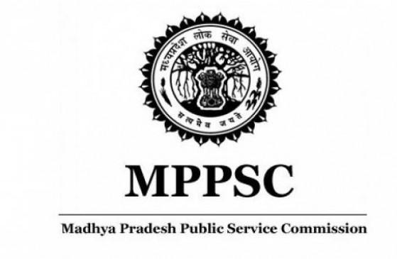 MPPSC: परीक्षा में शामिल होने वाले उम्मीदवारों के लिए खुशखबरी ! फीस में हुई कटौती